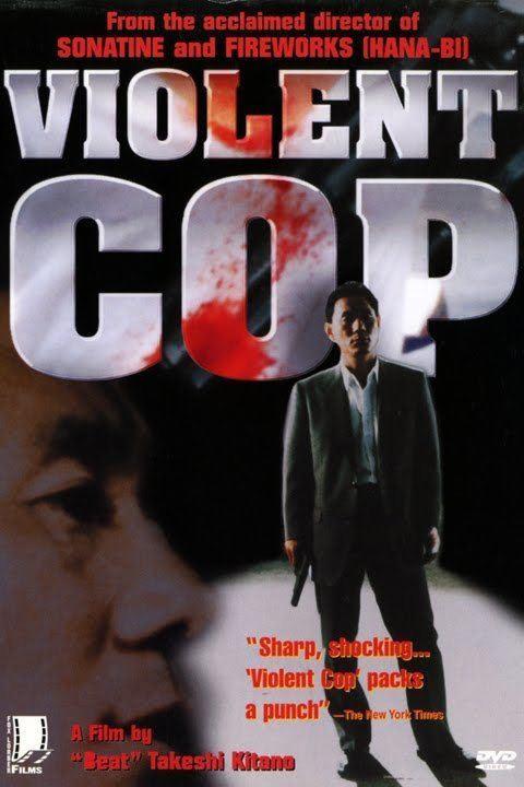 Violent Cop (1989 film) wwwgstaticcomtvthumbdvdboxart23570p23570d