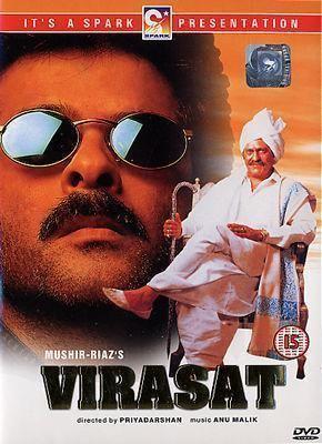 Virasat (1997 film) Virasat 1997 SPARK DVD