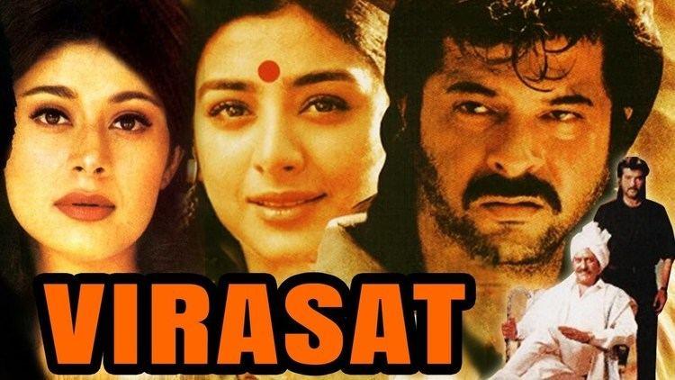 Virasat (1997 film) Virasat 1997 Full Hindi Movie Anil Kapoor Tabu Pooja Batra