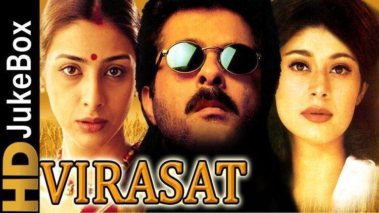 Virasat (1997 film) Virasat 1997 Full Video Songs Jukebox Anil Kapoor Tabu Pooja