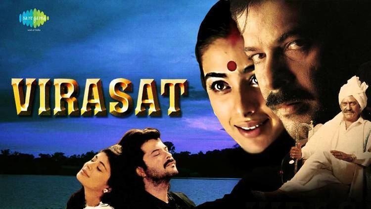 Virasat (1997 film) Ek Tha Raja A Hariharan Virasat 1997 YouTube