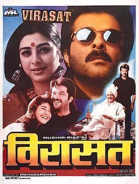Virasat (1997 film) Virasat 1997 film Wikipedia