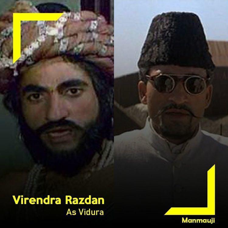 Vidura in 2020   Photo, Photo and video, Instagram photo