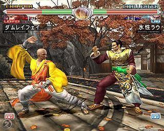 virtua fighter 10th anniversary iso