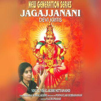Visalakshi Nityanand Visalakshi Nityanand Listen to Visalakshi Nityanand songsmusic