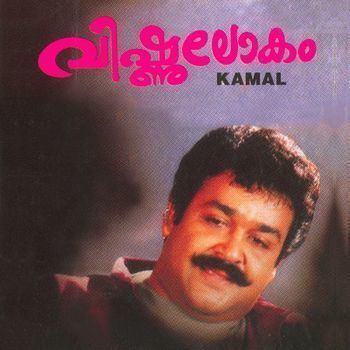 Vishnulokam Vishnu Lokam 1991 Raveendran Listen to Vishnu Lokam songs