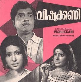 Vishukkani movie poster