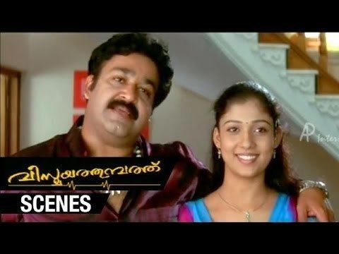 Vismayathumbathu Vismayathumbathu Movie Scenes Mukesh and Harisree Asokan decide to