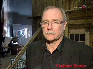 Vladimir Bortko wwwkinokulturacom2009stills26bulbadirjpg