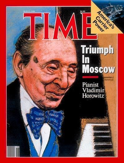 Vladimir Horowitz TIME Magazine Cover Vladimir Horowitz May 5 1986 Pianists