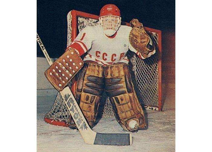 Vladimir Myshkin Vladimir Myshkin 1 Soviet Hockey