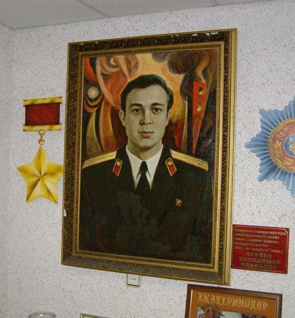 Vladimir Pravik