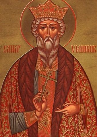 Vladimir the Great The Story of Saint Vladimir the Great39s Search for the