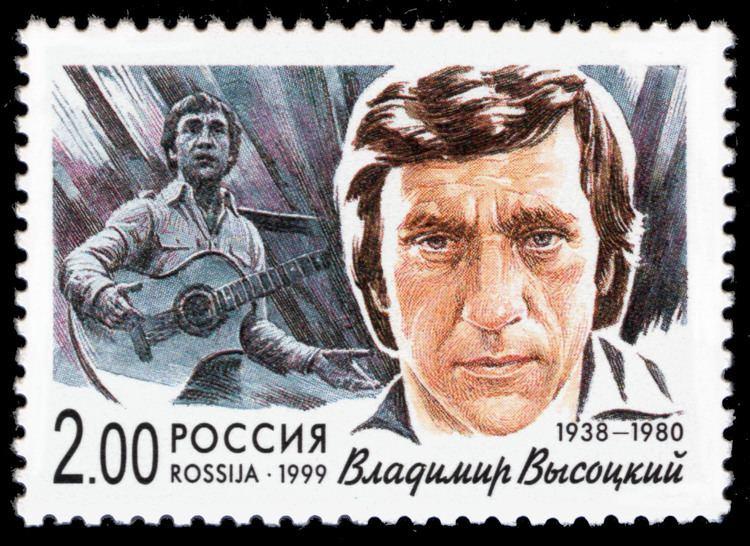 Vladimir Vysotsky Vladimir Vysotsky Wikipedia the free encyclopedia