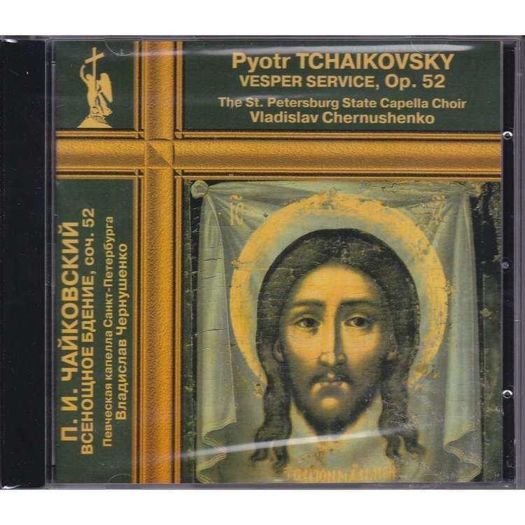 Vladislav Chernushenko Tchaikovsky vesper service op52 rec1979 by Vladislav Chernushenko
