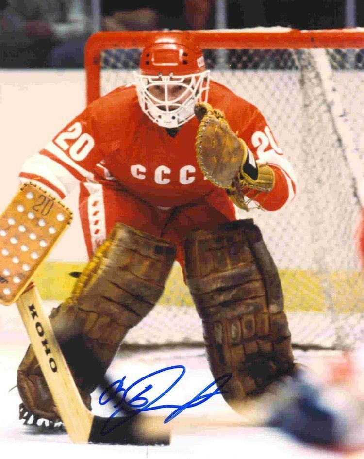 Vladislav Tretiak International Hockey Legends Vladislav Tretiak