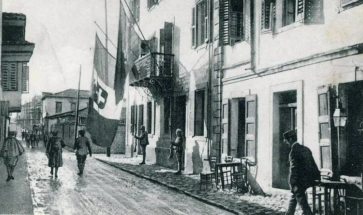 Vlore in the past, History of Vlore