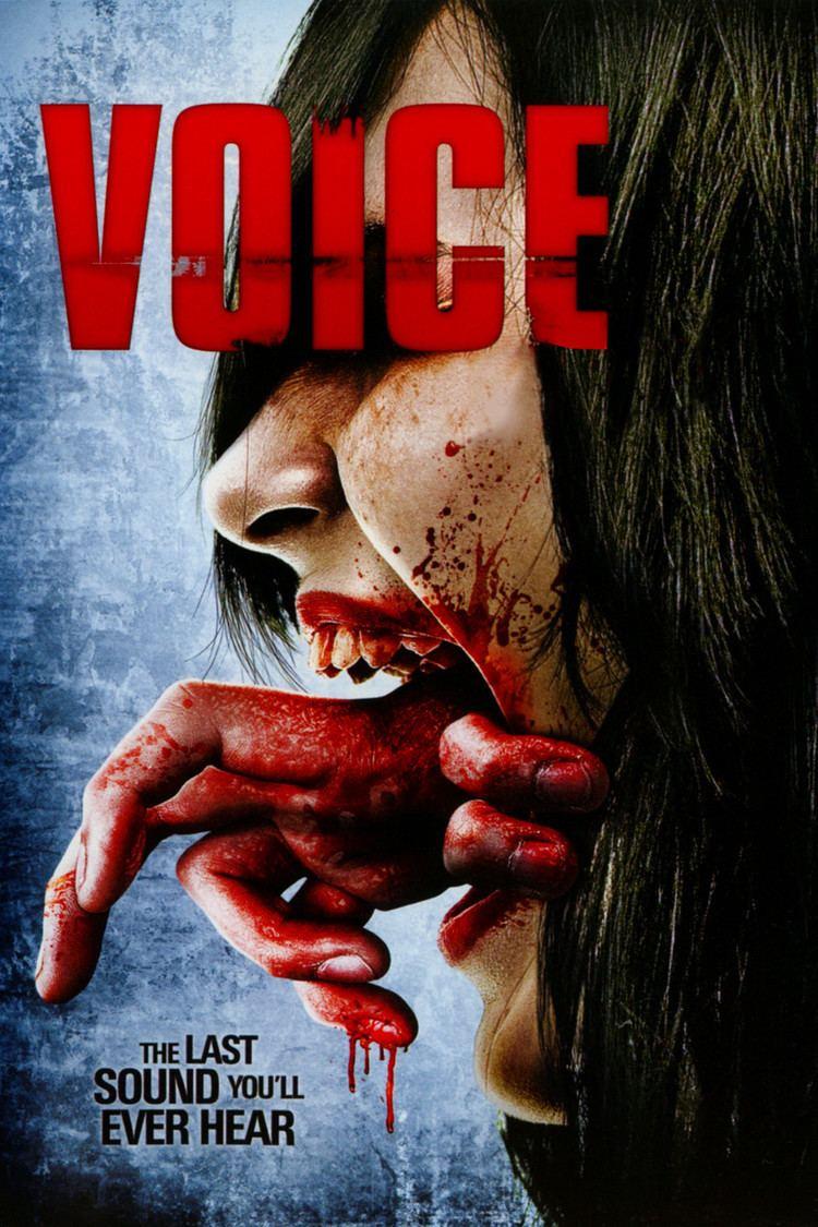 Voice (film) wwwgstaticcomtvthumbdvdboxart8178128p817812