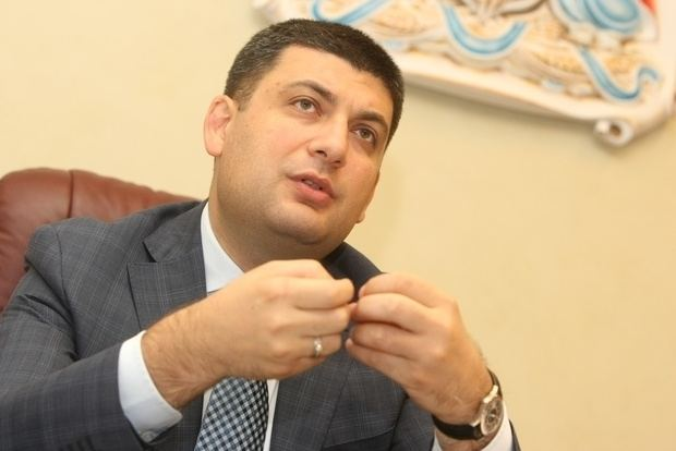 Volodymyr Groysman Volodymyr Groysman appointed as Acting PM of Ukraine