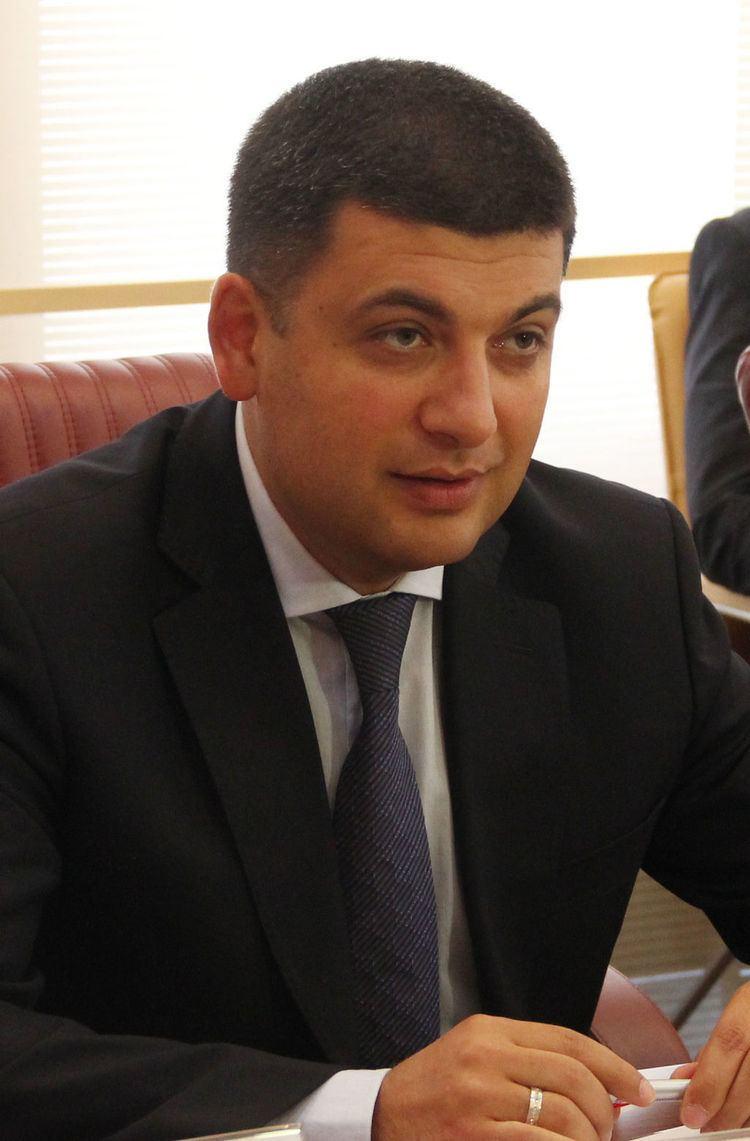 Volodymyr Groysman Volodymyr Borysovych Groysman Genealogy