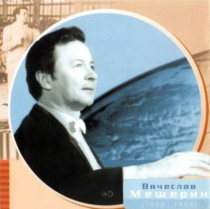 Vyacheslav Mescherin wwwgradlondoncommediaiblock5cfvyacheslavme