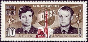 Vyacheslav Zudov httpsuploadwikimediaorgwikipediacommonsthu