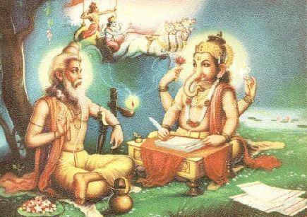 Vyasa Veda Vyasa amp the question of untouchability The Hindu