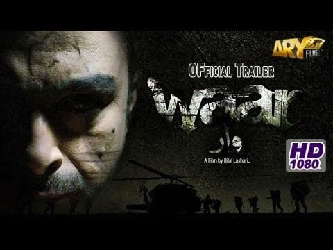 Waar Waar Official Trailer ARY Films YouTube