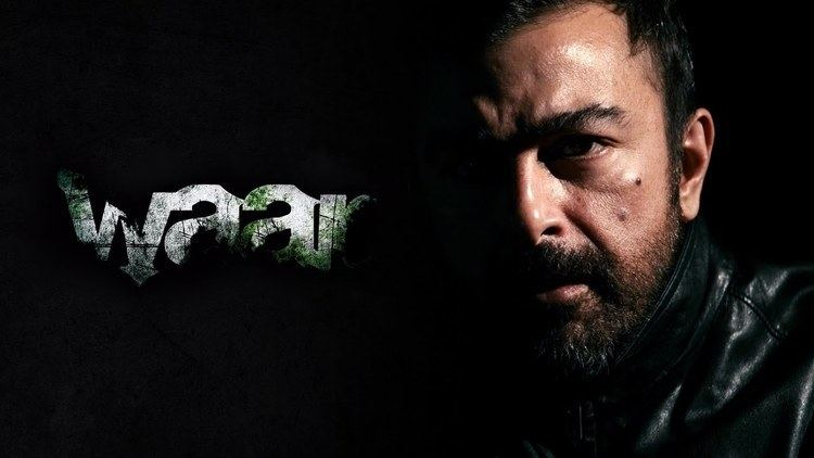 Waar WAAR 2013 Full HD Movie I Shaan I Ali Azmat Meesha Shafi