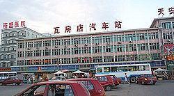 Wafangdian httpsuploadwikimediaorgwikipediacommonsthu
