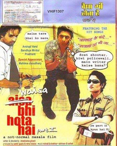 Waisa Bhi Hota Hai Part II Waisa Bhi Hota Hai Part II Sunidhi Chauhan Full Album Download