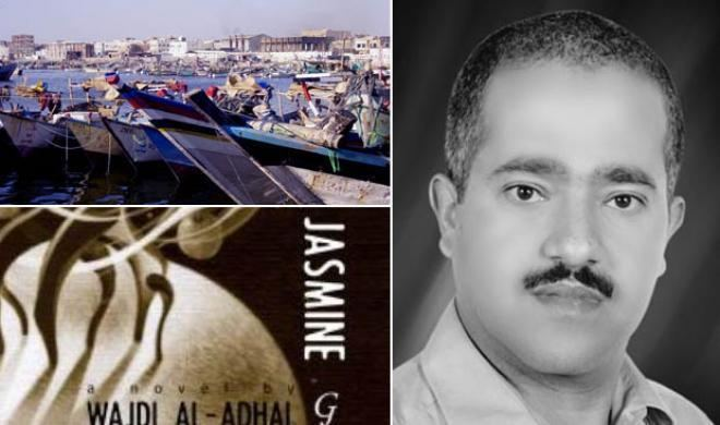 Wajdi al-Ahdal Conversation with Wajdi alAhdal controversial Yemeni novelist