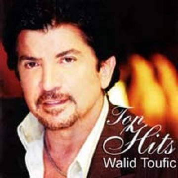 walid toufic blogtapuzcoilmoviesruths5images2412546231jpg