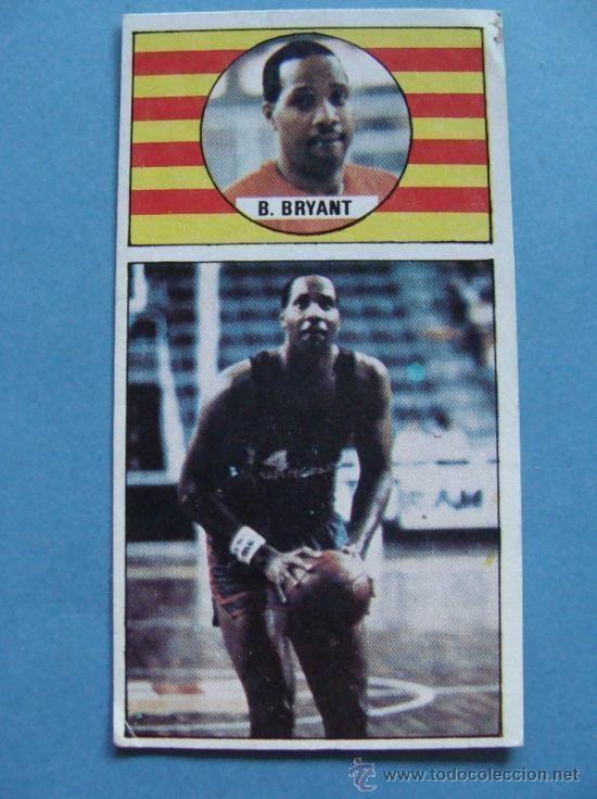 Wallace Bryant cromo de baloncesto fc barcelona wallace brya Comprar