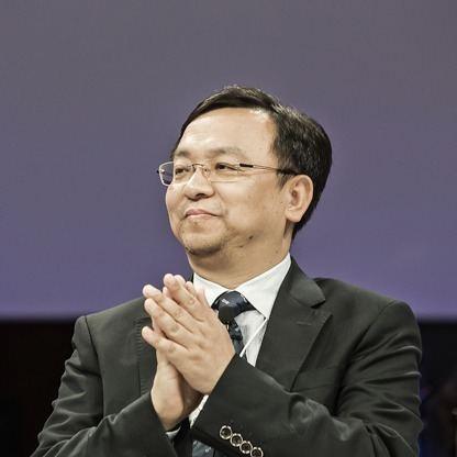Wang Chuanfu Wang Chuanfu Forbes