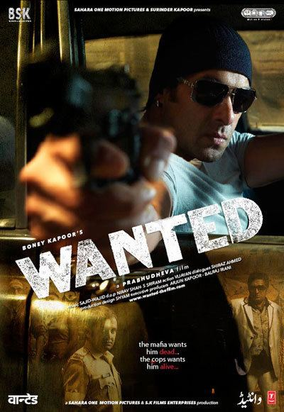 Salman Khan holding a gun while wearing black shades, black beanie and gray t-shirt in the movie poster of Wanted (2009 film)