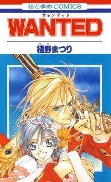 Wanted (manga) httpsuploadwikimediaorgwikipediaenthumb7
