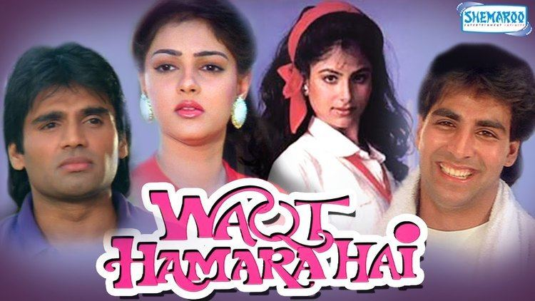 Waqt Hamara Hai Waqt Hamara Hai Nadiadwala Grandson Entertainment