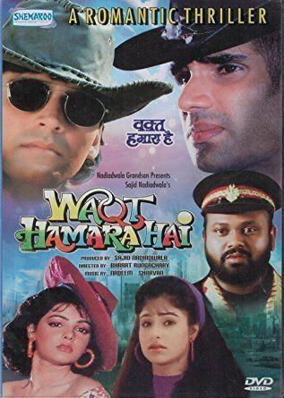 Waqt Hamara Hai Amazonin Buy Waqt Hamara Hai DVD Bluray Online at Best Prices in
