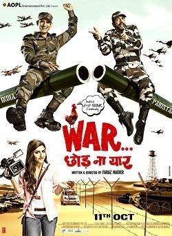 War Chhod Na Yaar httpsuploadwikimediaorgwikipediaenaa5War