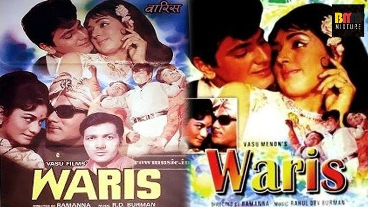 Waris (1969 film) Waris 1969 Full Length Hindi Movie Jeetendra Hema Malini Prem