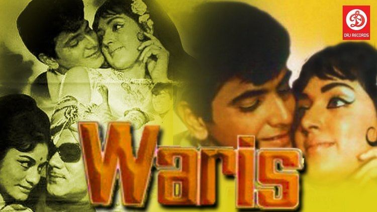 Waris (1969 film) Hindi Films and Songs News and Videos Waris 1969 Hindi Hit Film