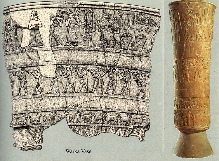 Warka Vase Alchetron The Free Social Encyclopedia