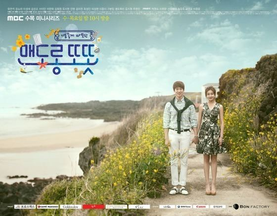 Warm and Cozy Warm and Cozy Korean Drama