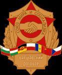 Warsaw Pact httpsuploadwikimediaorgwikipediacommonsthu