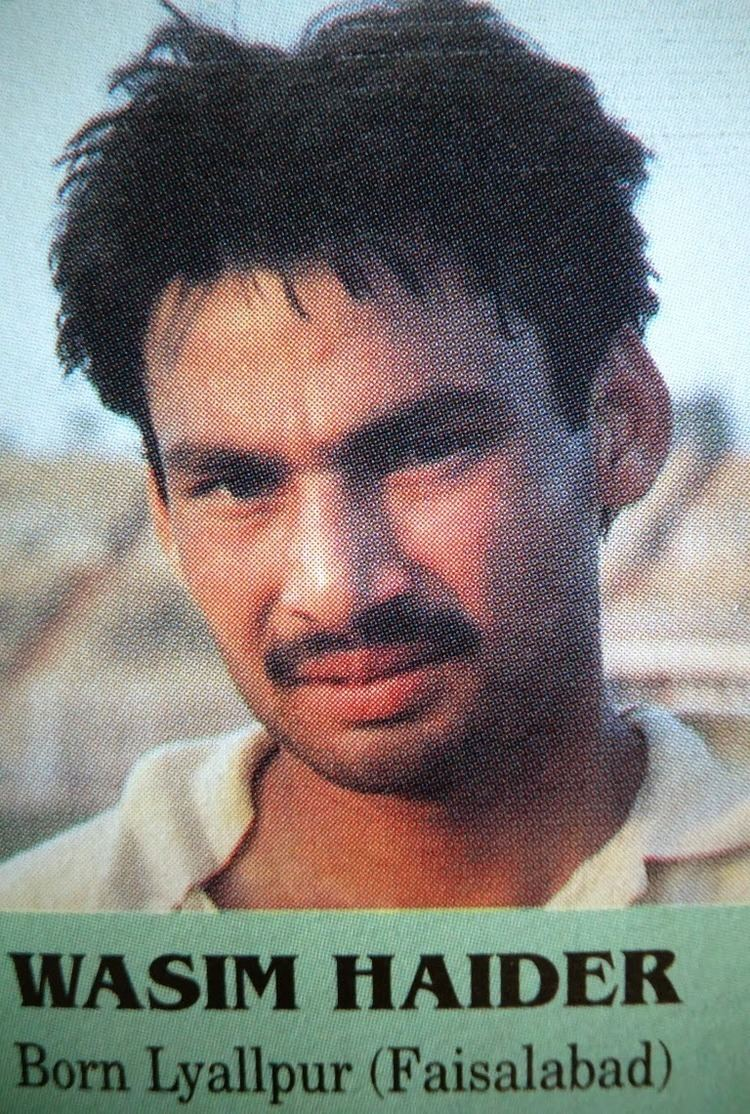 Meidum Fast Bowler Wasim Haider born in Faislabad He was part of