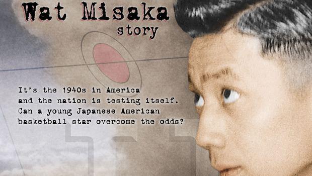 Wataru Misaka The little known story of Wat Misaka the first nonwhite NBA player