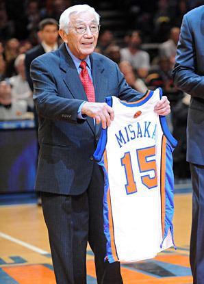 Wataru Misaka Wataru Wat Misaka 1st Person of color drafted by the NBA The