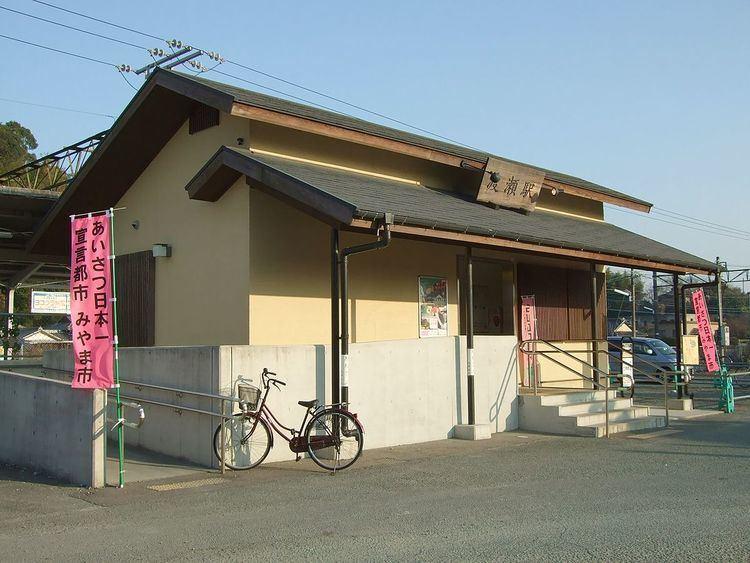 Wataze Station