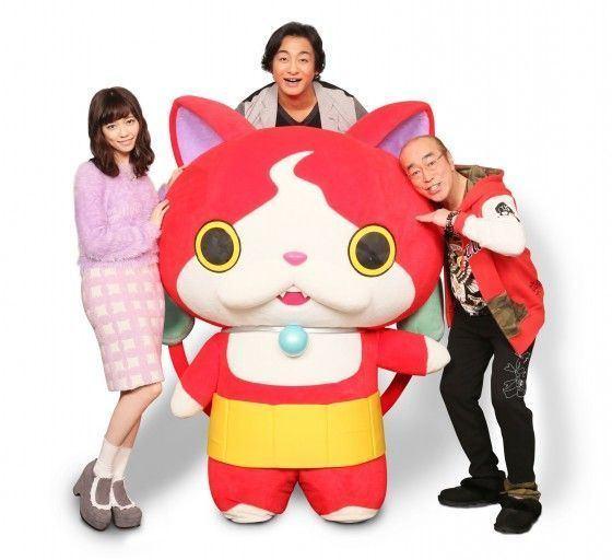 Waya! Uchuu Ichi no Osekkai Daisakusen movie scenes Paruru is going to be in the coming Yokai Watch movie this Dec http www eiga yokai jp